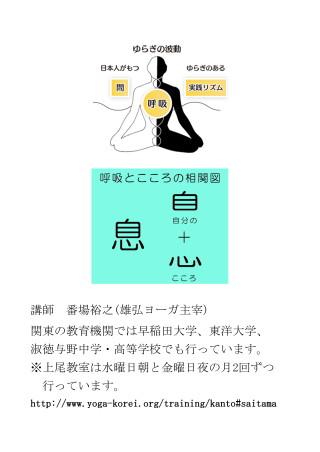 イコス体験会20150614 (2)