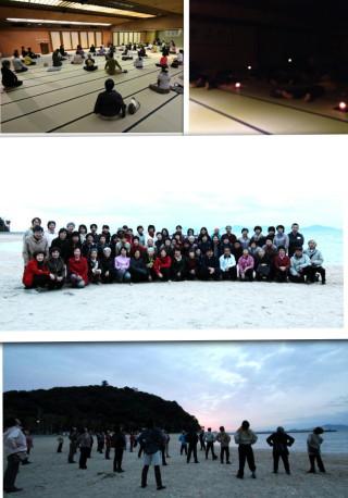 雄弘ヨーガの実践セミナー・西浦(名古屋・東京共催)