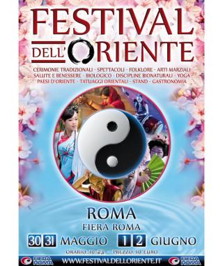 FESTIVAL-ROMA2014-web
