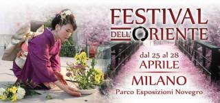 ミラノ・オリエンタル・フェステイバル